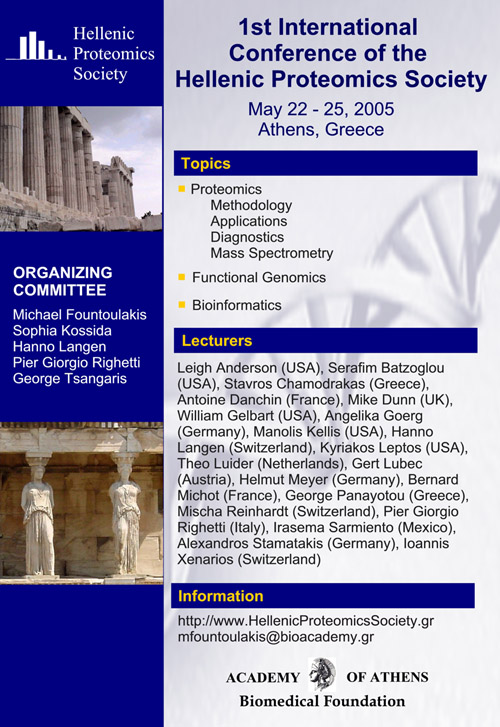 1st International Conference of the Hellenic Proteomics Society